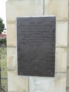 Mombasa African Memorial (12)