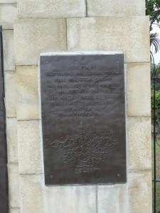 Mombasa African Memorial (13)