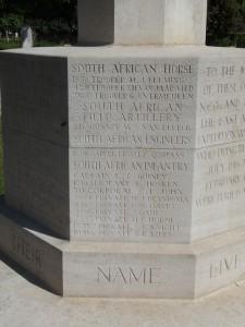 Mombasa British Memorial (3)