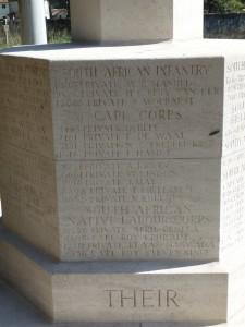Mombasa British Memorial (4)