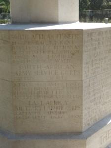 Mombasa British Memorial (5)