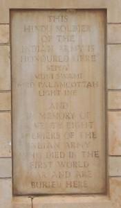 Inscription on Taveta Indian Memorial